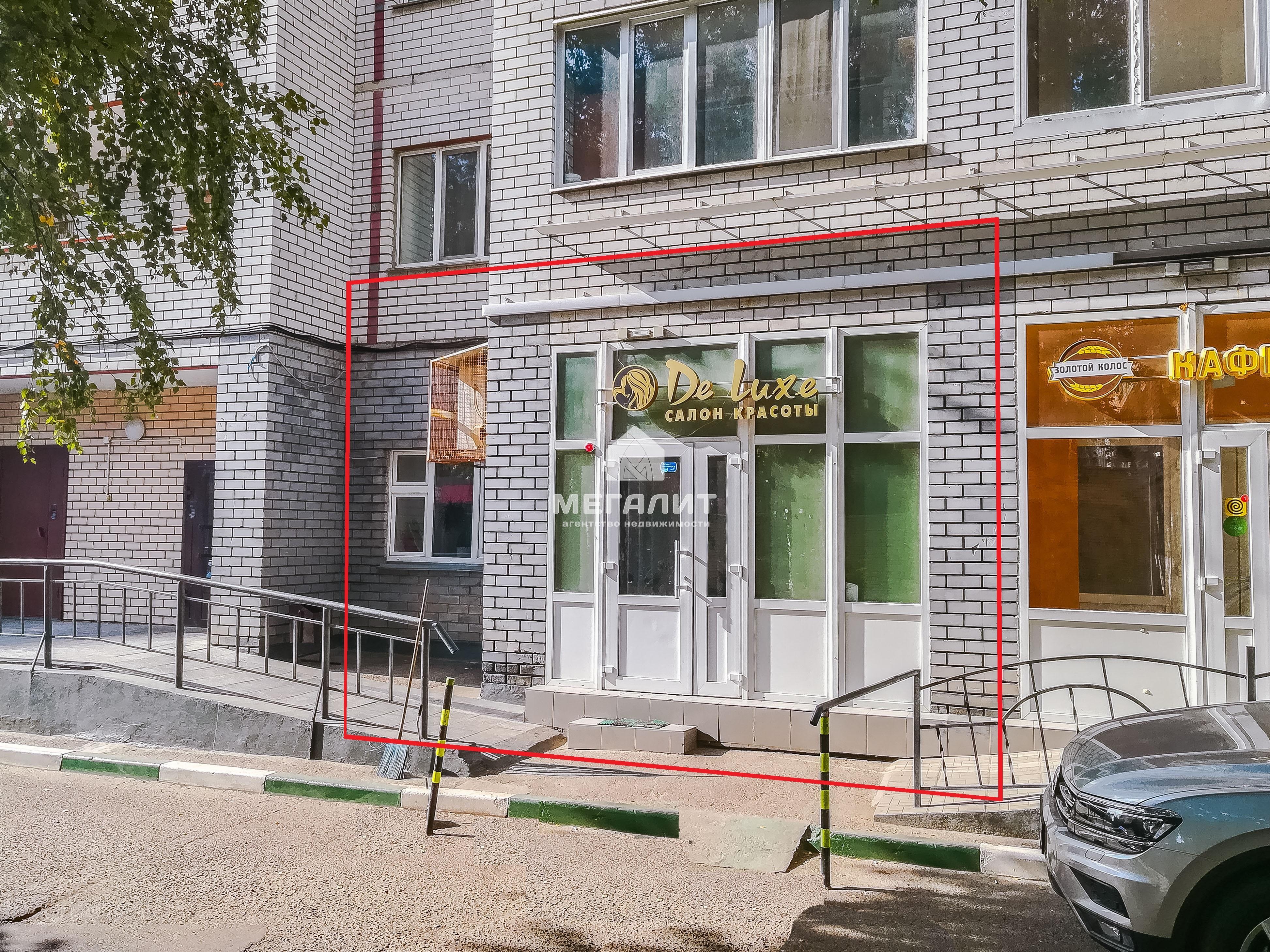Продажа  готового бизнеса Даурская 22