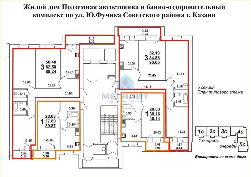 Продажа 3-к квартиры Юлиуса Фучика, 90 м² (миниатюра №2)
