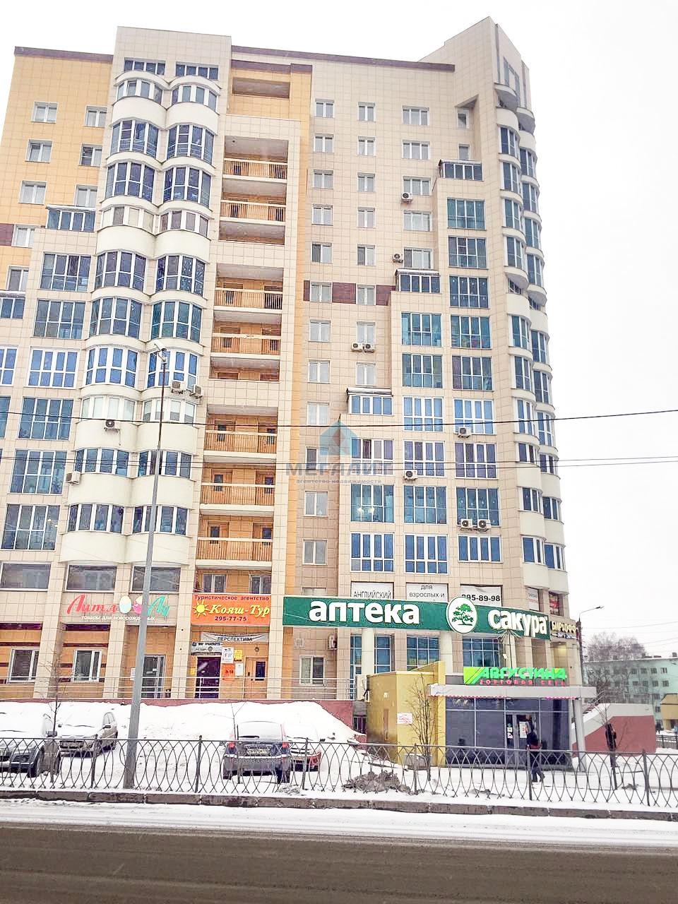 Продажа 1-к квартиры Гвардейская 31/42, 47.0 м² (миниатюра №7)