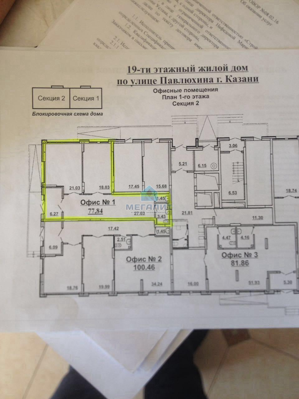 Продажа  Офисно-торговые Павлюхина 112, 78 м2  (миниатюра №2)
