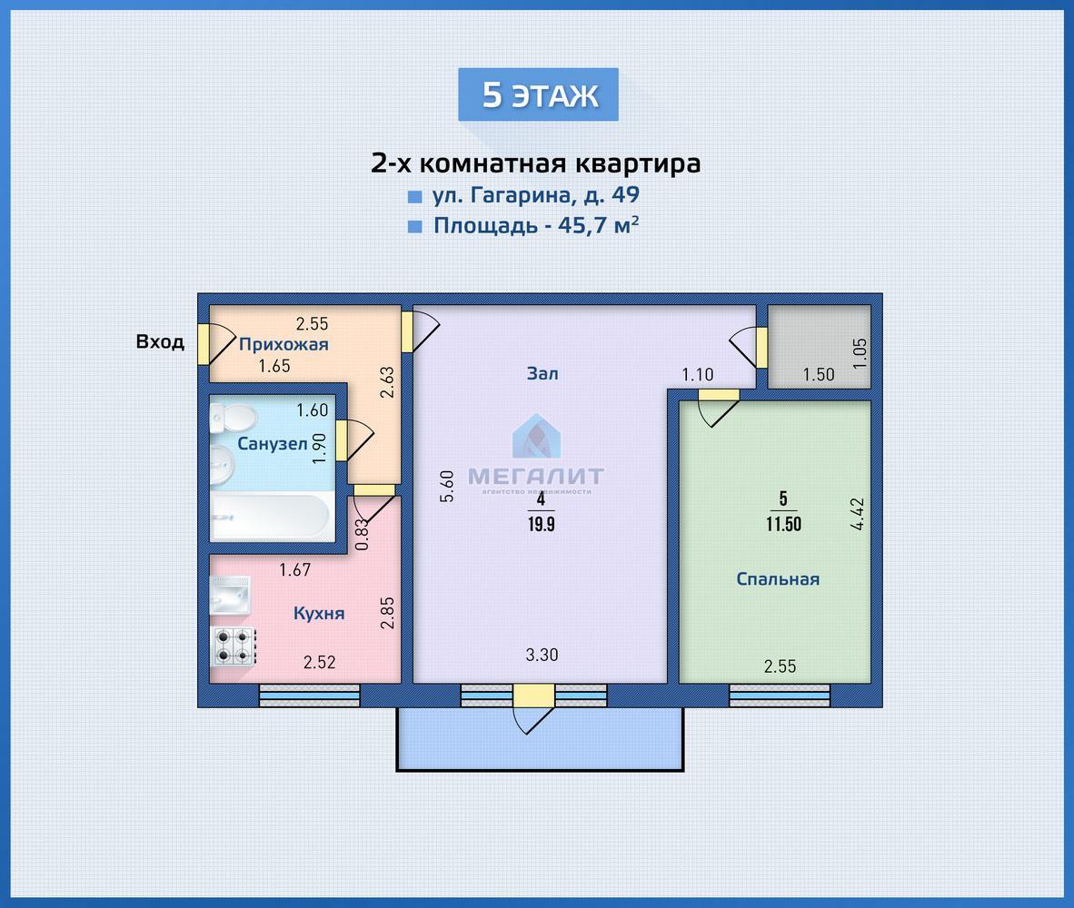 Продажа 2-к квартиры Гагарина 49