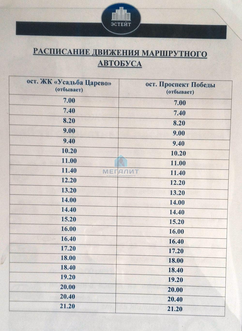 Продажа 1-к квартиры Мусы Джалиля 5, 30 м² (миниатюра №17)