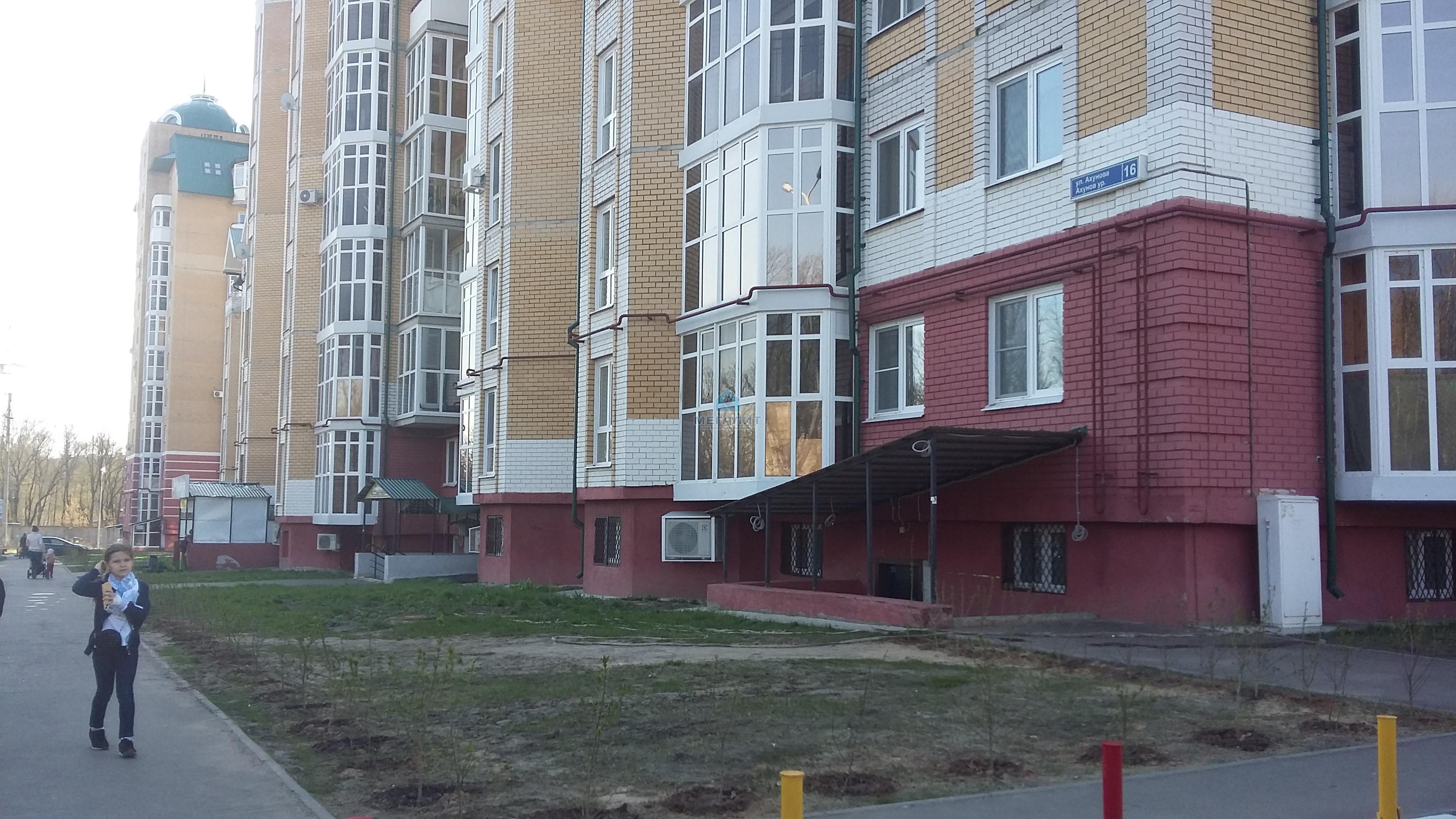 Аренда  офисно-торговые Гарифа Ахунова 16