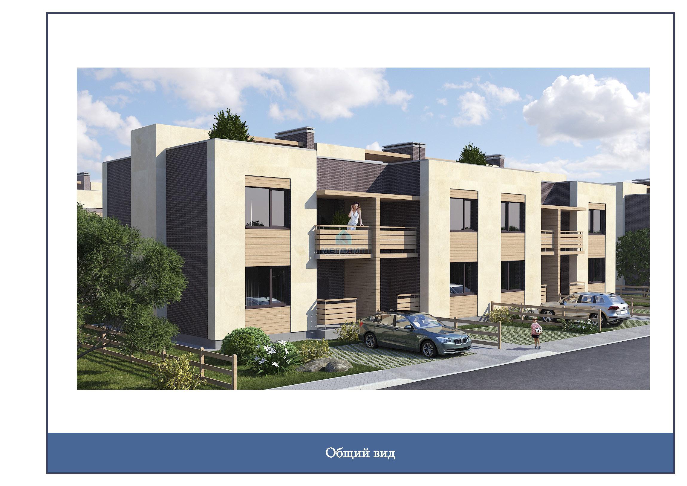 Продаю  квартиру в новом  кирпичном доме с видом на Волгу (миниатюра №3)