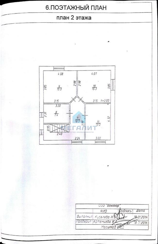Продаю шикарный новый коттедж в Салмачах (миниатюра №14)