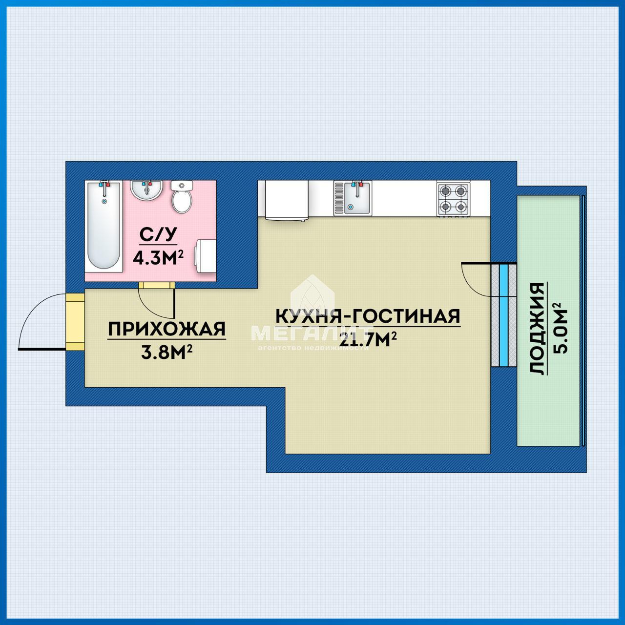 Продажа 1-к квартиры Комиссара Габишева 8