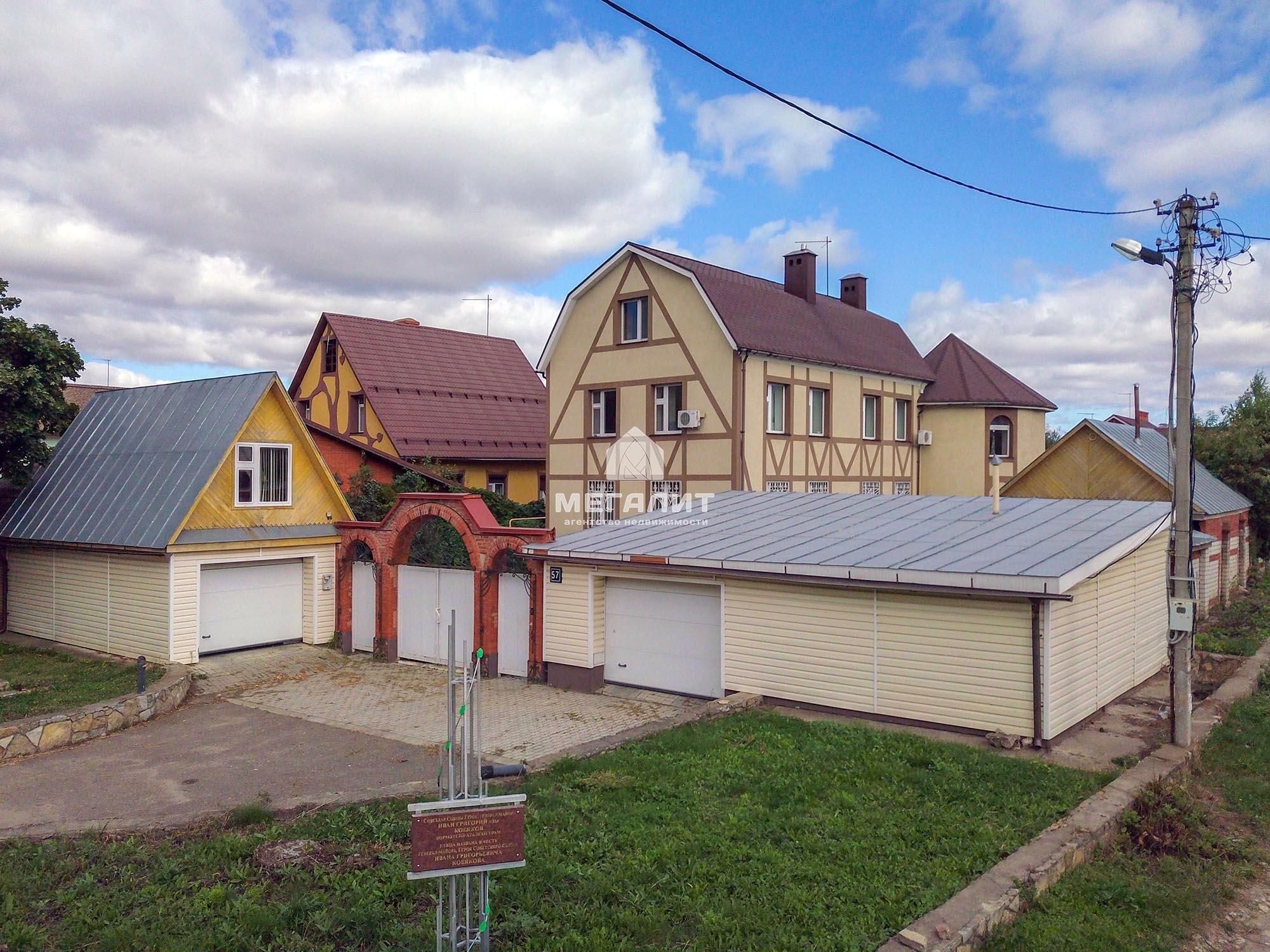 Продажа  дома Листопадная (Плодопитомник) 57