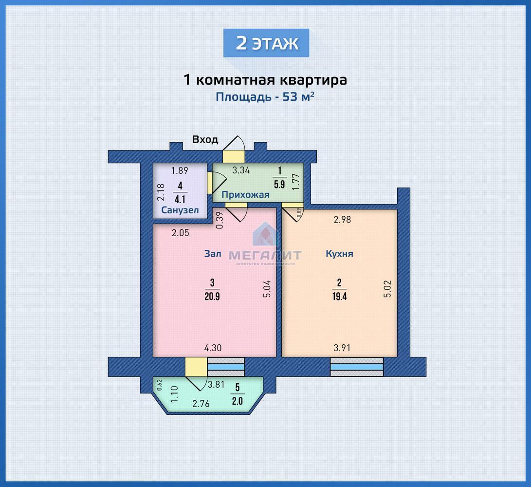 Продажа 1-к квартиры Зайни Султана 8, 53 м² (миниатюра №5)