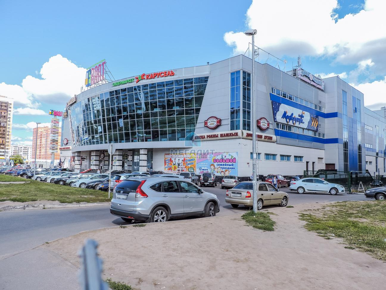 Продажа  офисно-торговые Юлиуса Фучика 90