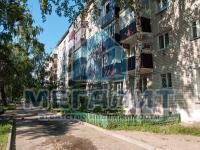 Аренда 1-к квартиры Гудованцева 31, 30 м² (миниатюра №1)