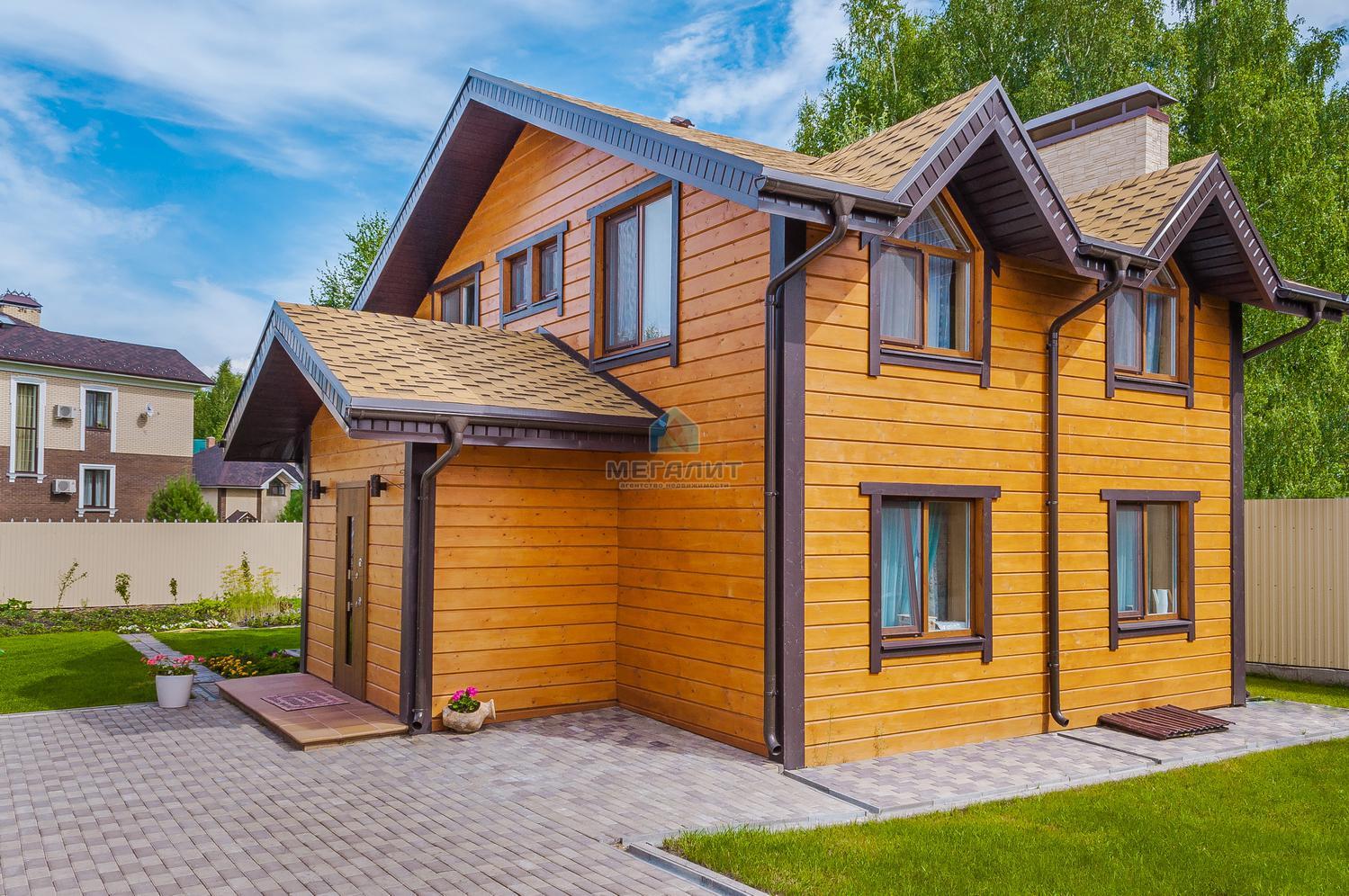 Продажа  дома Задорная (Петровский)