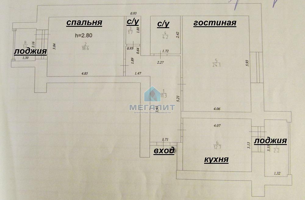 Продажа 2-к квартиры Тихомирнова 11, 76 м²  (миниатюра №12)