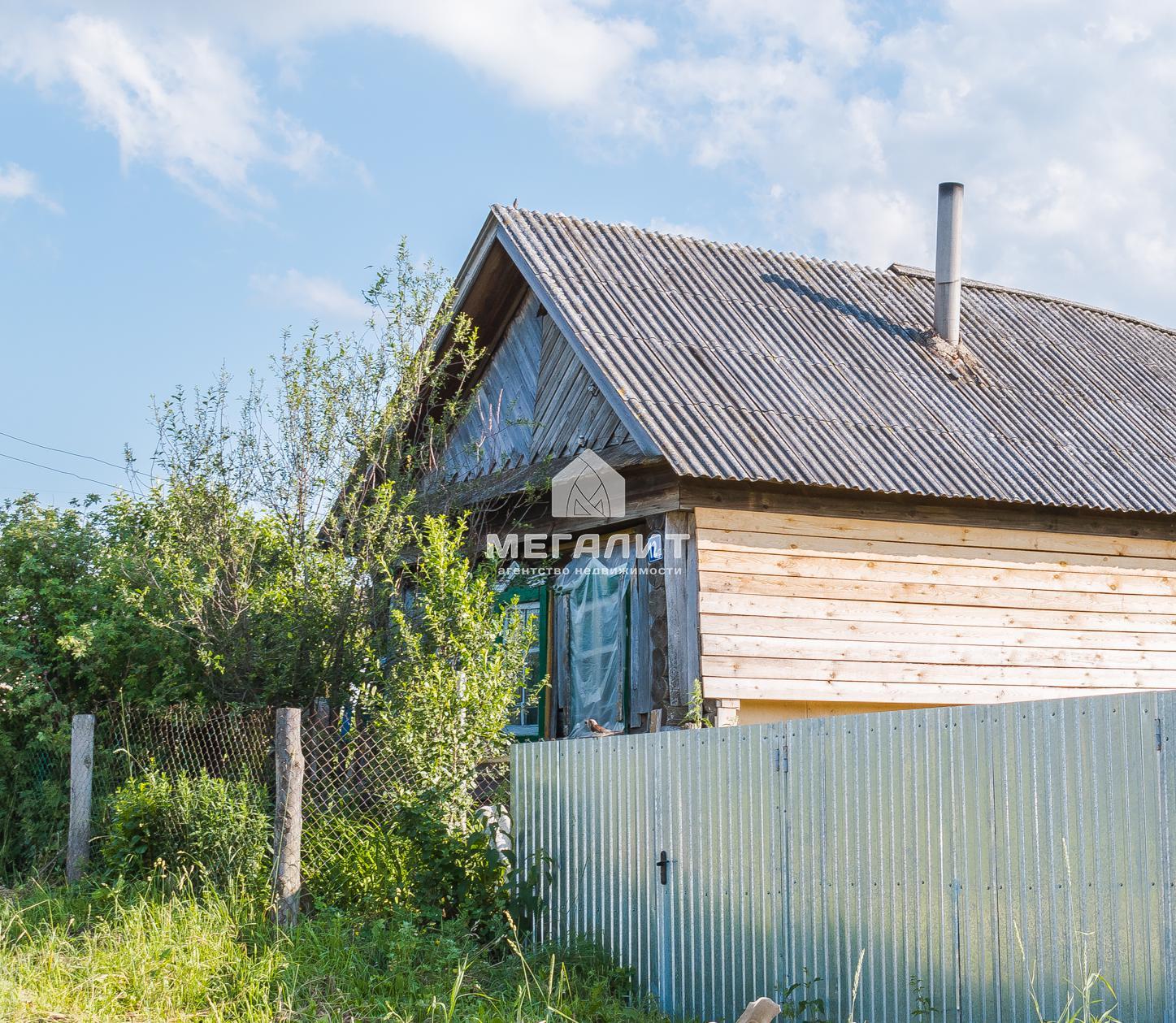 Продажа  дома Профсоюзная