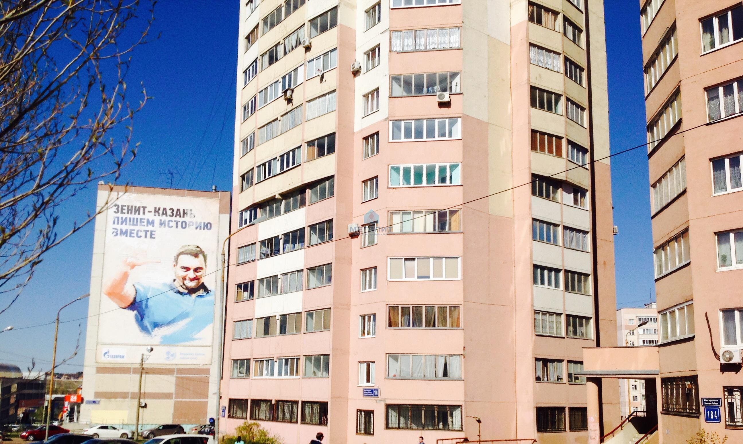 Продажа 1-к квартиры Победы 186, 40 м2  (миниатюра №10)