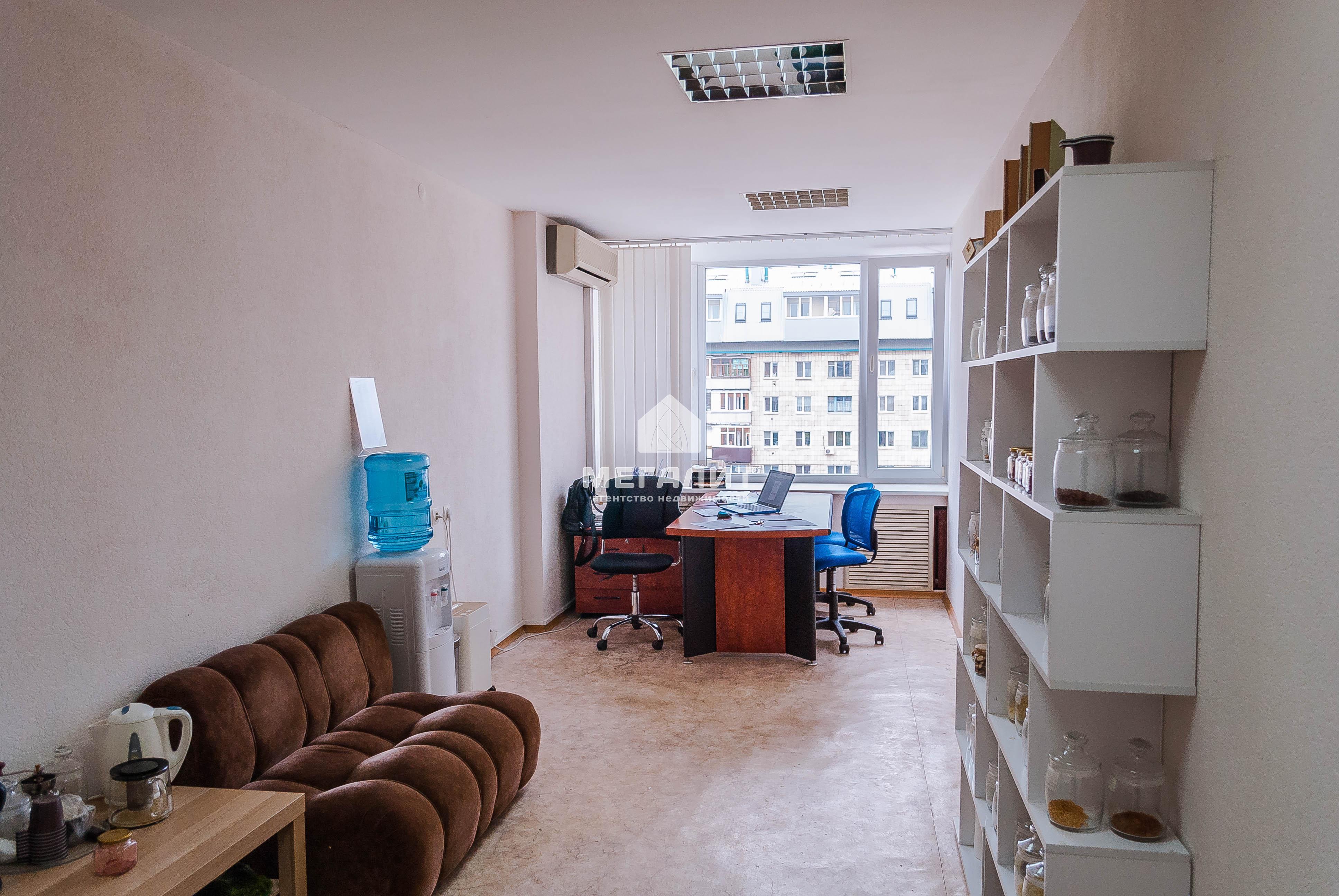 Продажа  офиса Ямашева 36