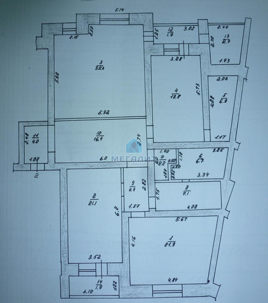Продажа 3-к квартиры Гвардейская 56, 152 м² (миниатюра №13)