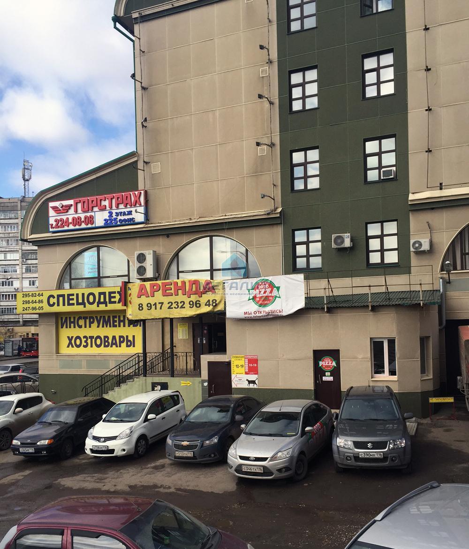 Продажа  Офисно-торговые Гвардейская 33, 43 м2  (миниатюра №1)