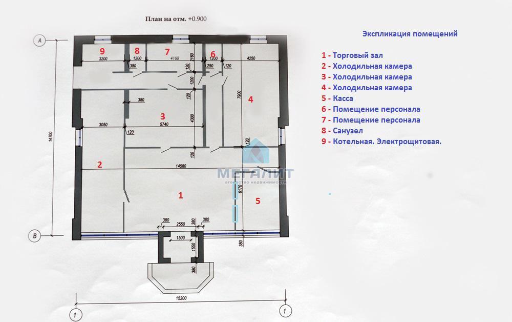 Продается магазин оптовой торговли в Казани по выгодной цене! (миниатюра №4)