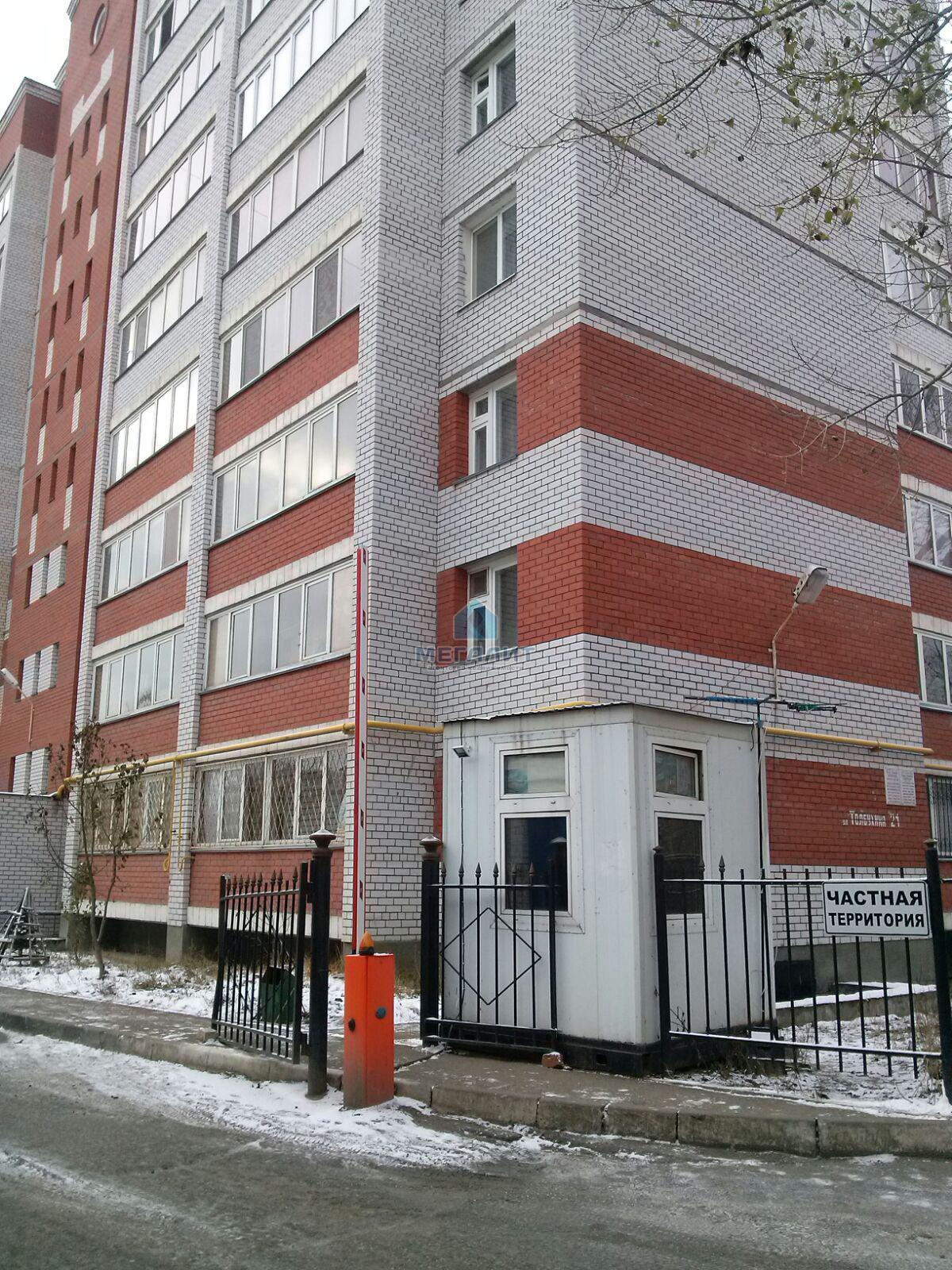 Продажа 2-к квартиры Толбухина 21, 50 м2  (миниатюра №7)