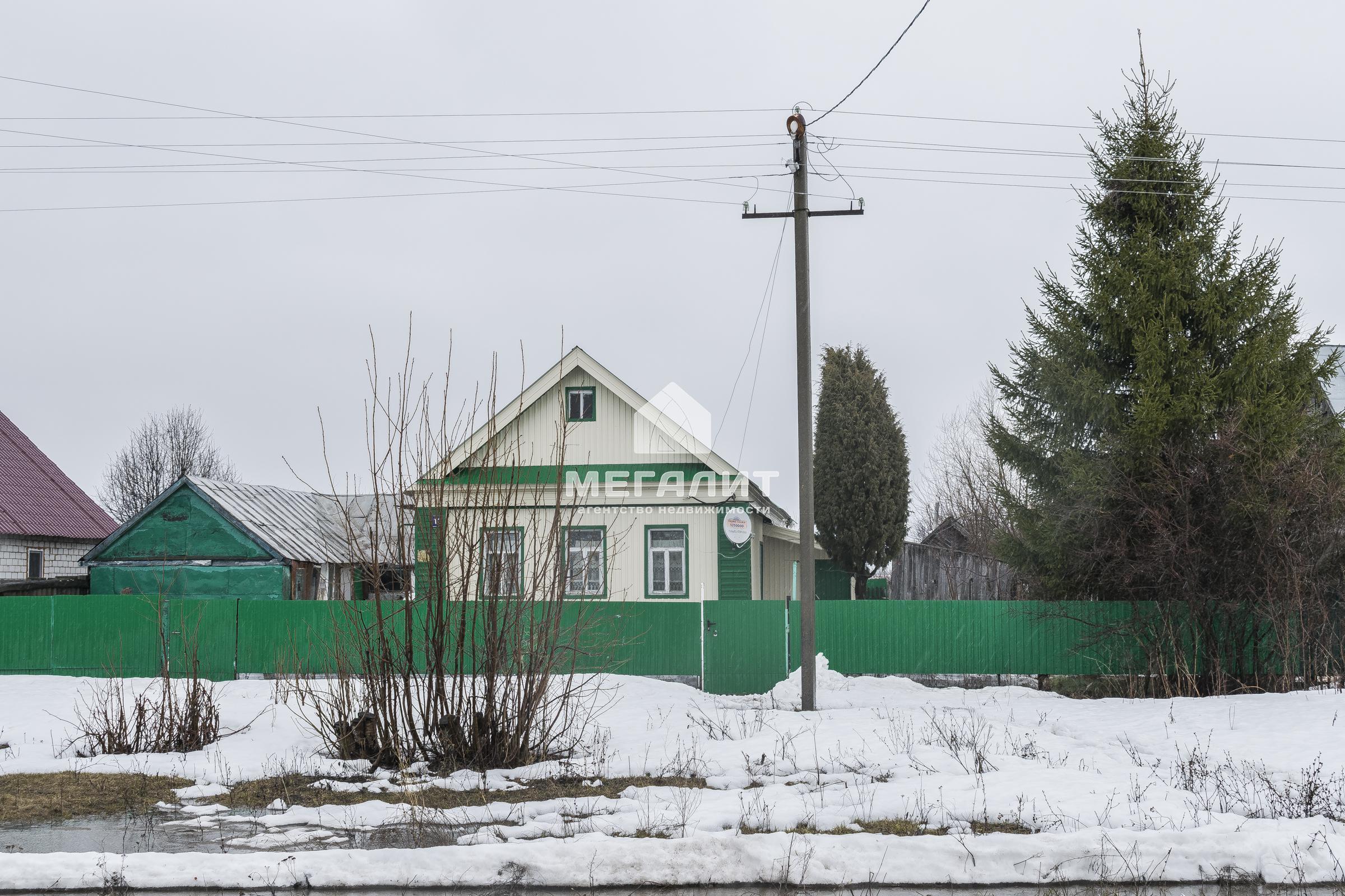 Продажа  дома Железнодорожная 13