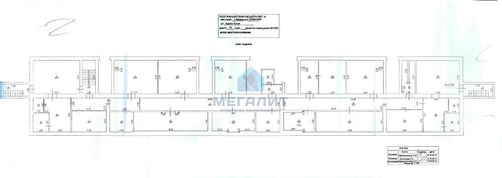 Аренда  склады, производства Аделя Кутуя 72, 50.0 м² (миниатюра №7)