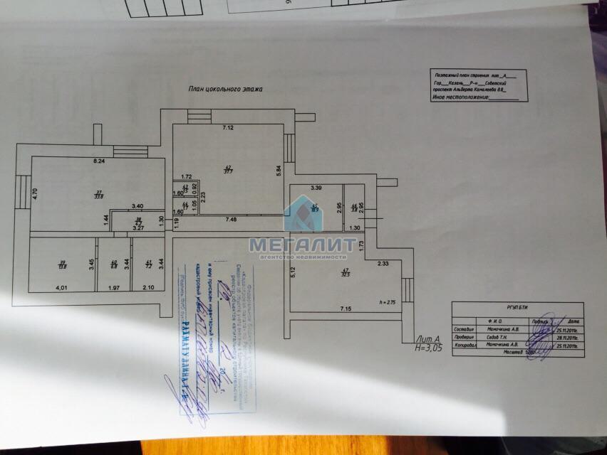 Аренда  офисно-торговые Альберта Камалеева 8, 162 м2  (миниатюра №2)