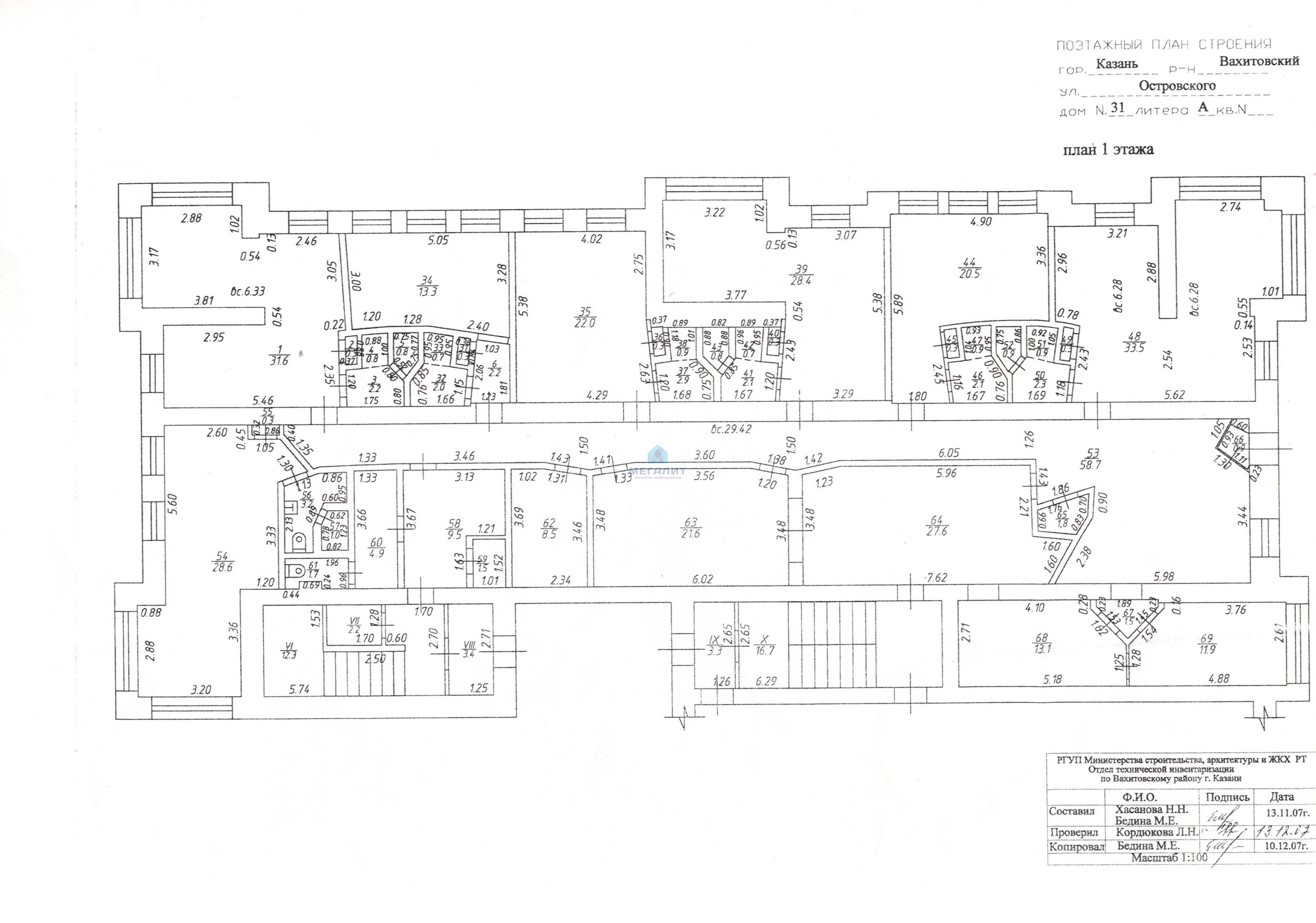 Гостиница, Отель, Офис 400 м² (миниатюра №12)