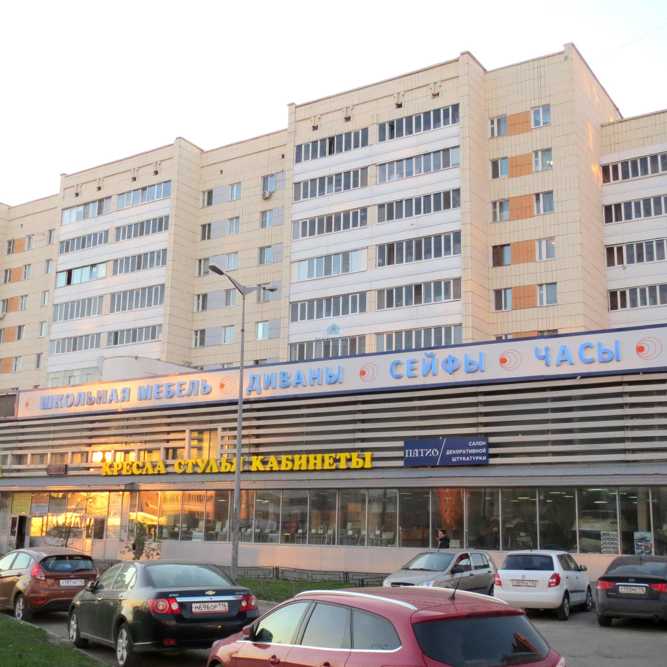 Продажа 4-к квартиры Чистопольская 5