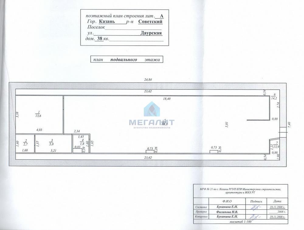 Аренда  офисно-торговые Даурская 38, 140.0 м² (миниатюра №2)