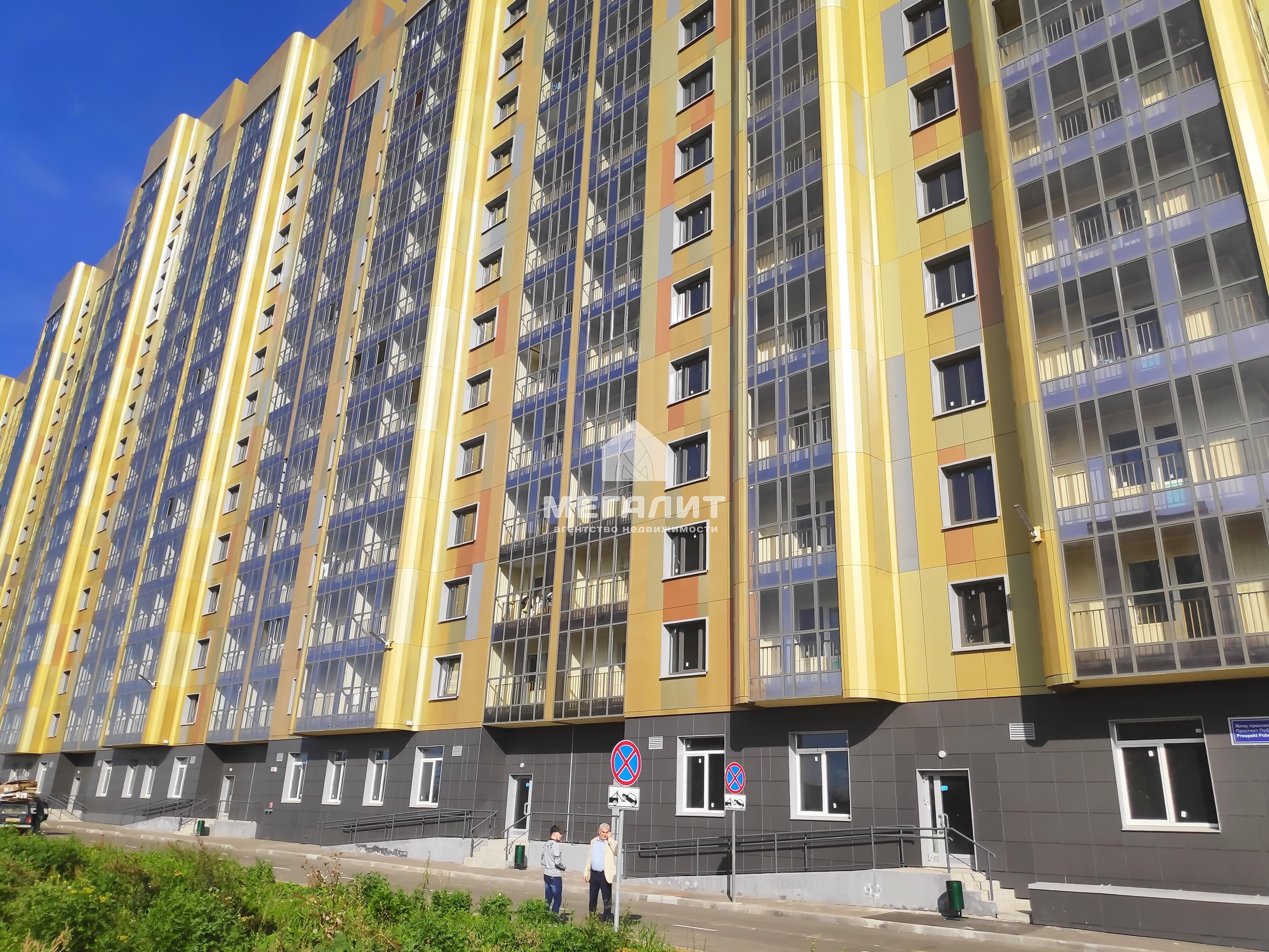 Продажа  офиса Победы 139а корп.2