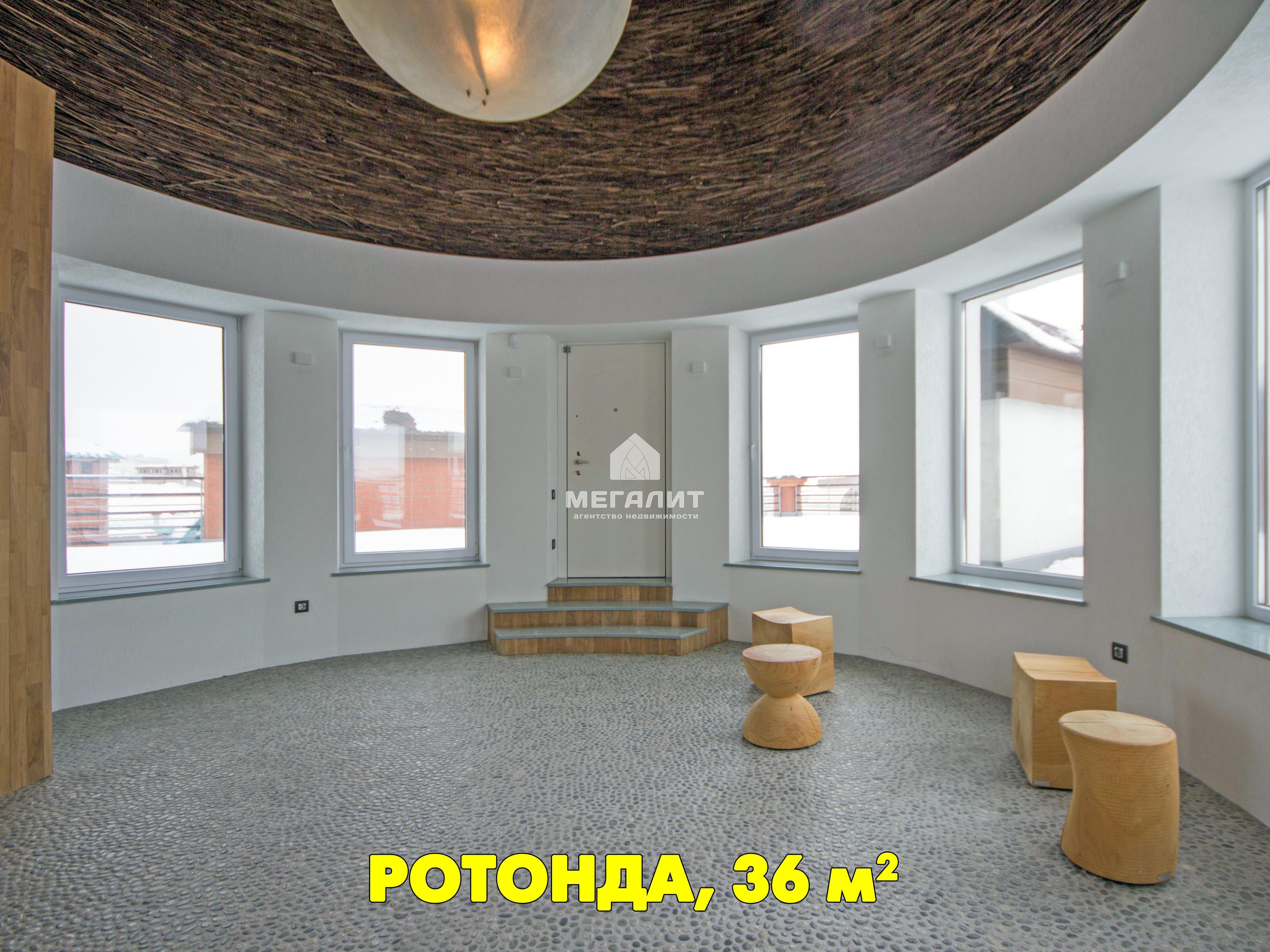 Продажа 4-к квартиры Тельмана 23