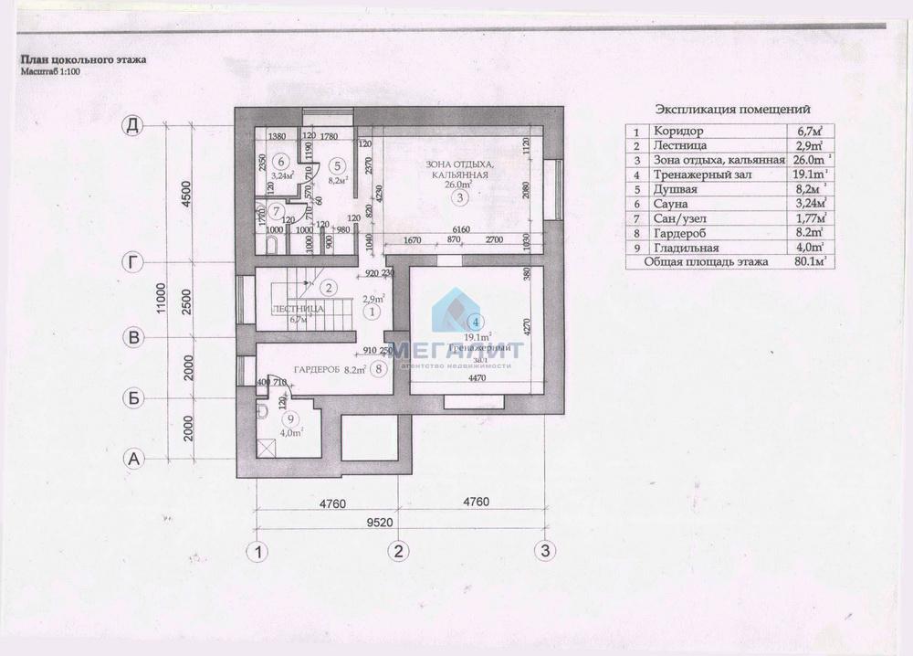 Продается 2-х этажный кирпичный коттедж (миниатюра №18)