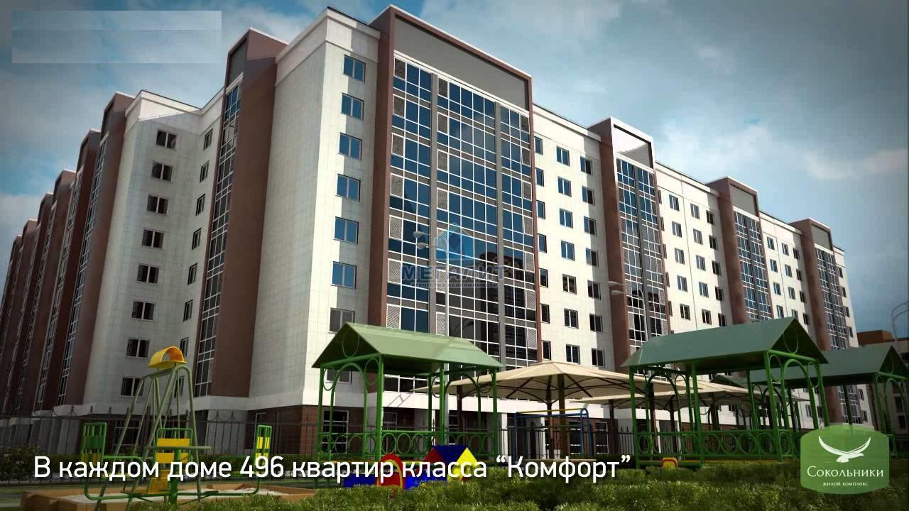 Продажа 1-к квартиры Спартаковская 88б, 37 м²  (миниатюра №1)