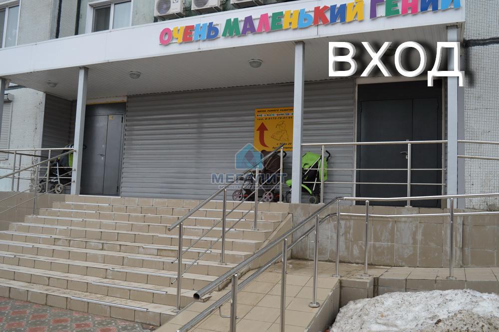 Аренда  офисно-торговые Маршала Чуйкова 66