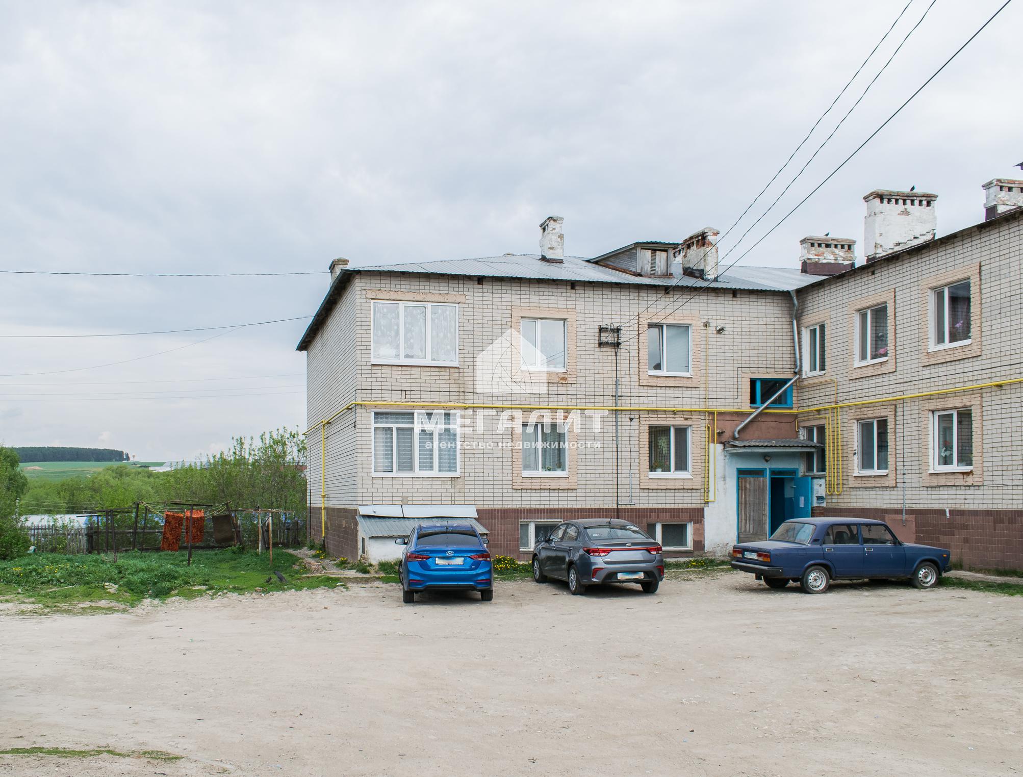 Продажа 1-к квартиры Гагарина