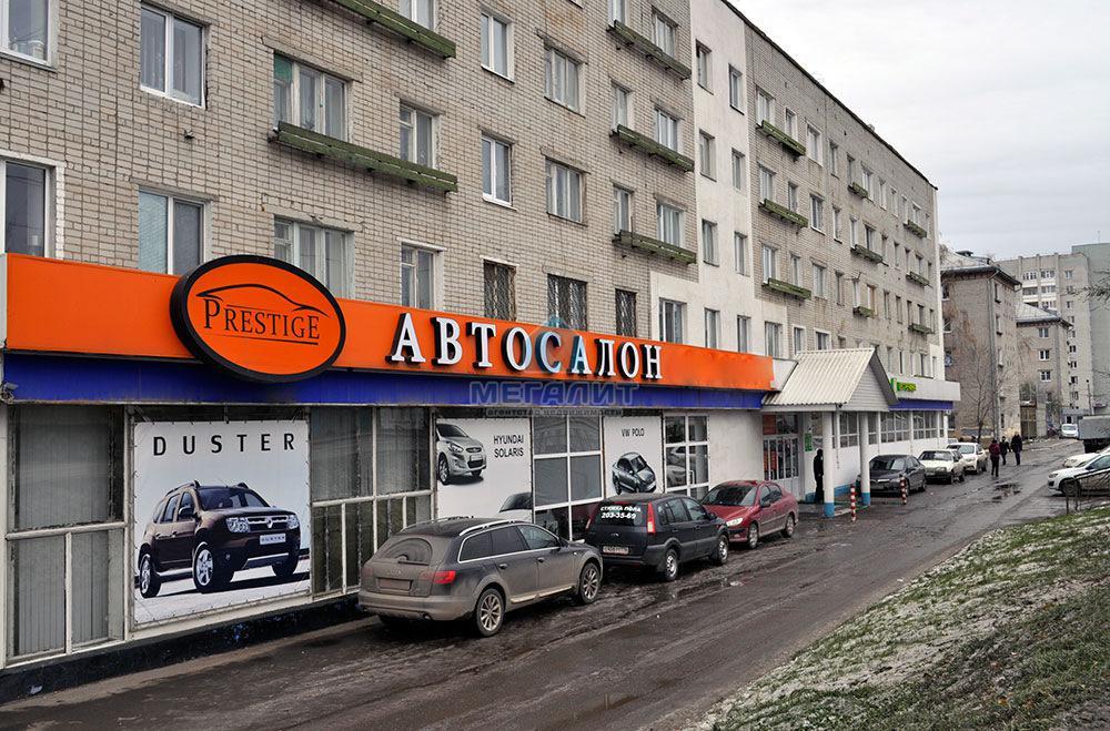 Аренда  склады, производства Аделя Кутуя 72, 50.0 м² (миниатюра №1)